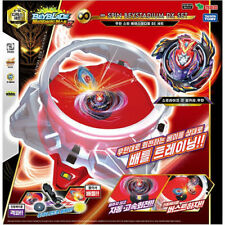 Youngtoys Beyblade Burst B-96 Infinite Spin Beystadium DX Set - EXPRESS Shipping