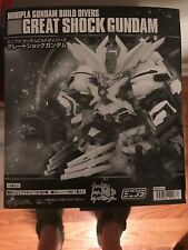 candy toy goods only Minipura Build Divers Great shock Gundam 10 pieces 5type