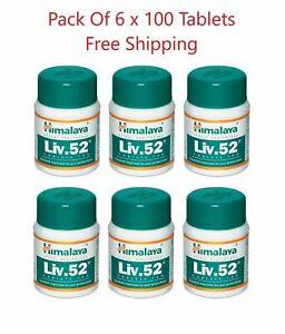 Himalaya Liv52 Tablets Liver Health Improve Digestion Process 6*100-Tab BOTTLE