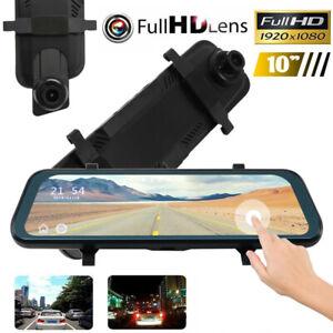 "10"" Dash Cam Dual Lens Car DVR Rear View Mirror Video Camera Recorder HD 1080P"