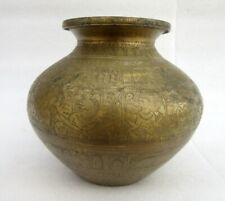 Antique Old Rare Brass Hand God Figure Carved Hindu Temple Use Holy Water Pot
