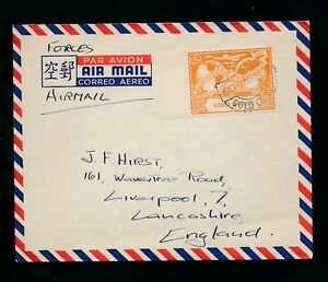 GOLD COAST 1949 UPU SINGLE FRANKING COMMERCIAL AIRMAIL