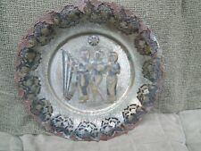 Vintage Egyptian Brass  48 cm Wall Hanging Plate - Hand Made - VG