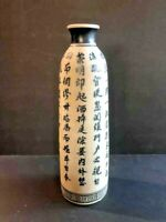 Oriental Ceramic Calligraphy Vase made in China