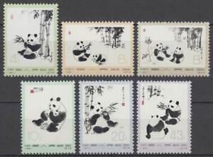 VR CHINA 1973 Satz Riesenpanda Giant Panda N57-N62 Mi 1126-1131 MNH €150