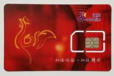 d*Mobile Sim Card for Travelers to China (Triple-Cut Regular / Micro / Nano)
