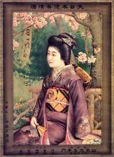 Vintage ORIENTAL ART PRINT - Asian Japanese Geisha Brew Advertisement Poster