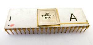 KM1818VG01 USSR Gold Ceramic Clone NEC MPD1701 Multi-Protocol Serial Controller