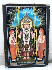Vintage Painting of Jhulelal on See Saw with Two Others without Glass Frame