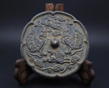 Chinese collection antiques exquisite phenix beast emblazonry bronze mirror