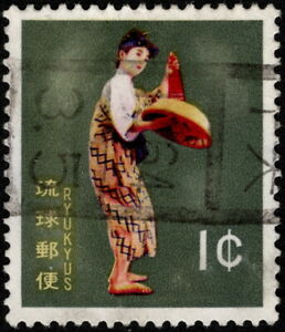 Ryukyu Islands - 1961 - 1 Cent Straw Hat Folk Dancer Issue # 81 Used Very Fine
