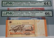 (PL) NEW SALES: RM 1 RM 20 ZC & ZD 0209288 UNC/PMG 3 PCS SAME NUMBER REPLACEMENT