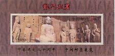 STAMP / TIMBRE DE CHINA CHINE NEUF BLOC N° 94 ** EXPOSITION BANGKOK 97