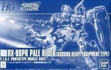 Bandai Hguc 1/144 Rx-80Pr Pale Rider Ground Heavy Equipment Type Model Kit New