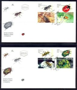 ISRAEL STAMPS 1994 BEETLES INSECTS FAUNA 2 FDC VF