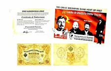 Russia: The Great Bolshevik Bank Heist of 1907 Lenin & Stalins Banknote & Folder