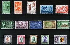 SARAWAK 1955-1957 DEFINITIVES SG188/202 MNH