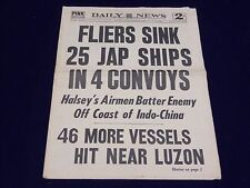 1945 JANUARY 13 NEW YORK DAILY NEWS - FLIERS SINK 25 JAP SHIPS - NP 1982