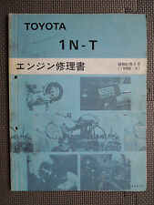 JDM TOYOTA 1N-T Engine (for NL30) Original Service Shop Repair Manual Book