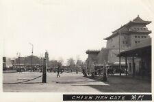 RPPC Chien Men Gate leading into city of Peiping / Beijing China c1920