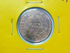 B178 - Thailand 1/2 Att  Coin (1874) - XF