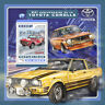 Niger 2016 MNH Toyota Corolla 50th Anniv 1v S/S Motoring Cars Stamps