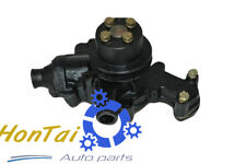 New water pump for JM254 Farm Pro 2425 tractor