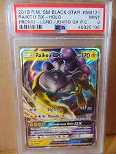 Raikou GX SM121 Legend of Johto Promo PSA 9 Holo Rare Mint Pokemon Card