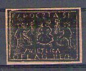 POLOGNE Oflag Camp de Neubrandenburg Fischer timbre n° 2 neuf sans gomme