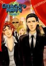 Final Fantasy 7 Vii Gag Doujinshi Comic Tseng Reno Rude Rufus Turks Heaping