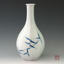 Carafe Saké Japon Soju Corée Porcelaine Blanche Déco Orientale Sobre Zen Asie