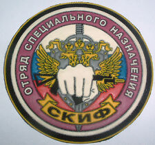 RUSSIAN PATCHES-SPECIAL FORCES 15th SPETSNAZ DETACHMENT VARIANT