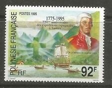 FRENCH POLYNESIA. 1995. Tautira Expeditiont Commem. SG: 716. Mint Never Hinged.