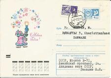Russia   Noyta CCCP  4 Kon (uprated 2 Kon)  1966 Prepaid Cover to Charlottenlund
