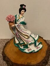 "Danbury Mint The Rose Princess by Artist Lena Liu Porcelain Figurine 9 3/4 "" H."
