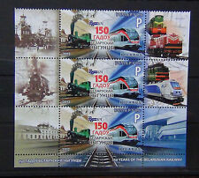 Belarus 2012 Railway 3 sets MNH