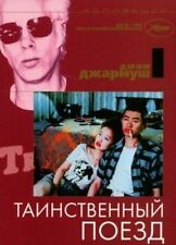 Mystery Train / Tainstvenniy poezd Jim Jarmusch   English,Russian  DVD PAL