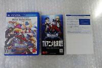 Blazblue: Continuum Shift Extend Sony PS Vita Region Free Japan