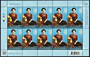 Thailand 2020 H.M. Queen Sirikit The Queen Mother's 88th Birthday FS