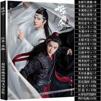陈情令写真 Chen Qing Ling Photo Album Actor's Pictures With Signature Poster Postcard