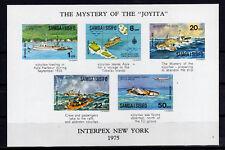SAMOA 1975 Bateau Ship Yv Bl 8 MNH **