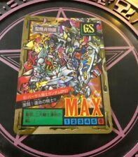 GUNDAM SD GAIDEN CARDDASS SUPER BATTLE BEST SELECTION CARD PRISM CARTE 30TH V1 M