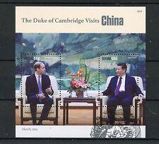 Guyana 2015 MNH Duke Cambridge Visits China 2v S/S I Prince William Xi Jinping