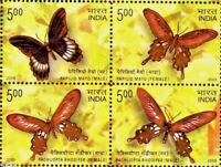 India 2008, Endemic Butterflies, Stamp Blk MNH