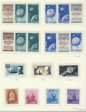 AA.394 - Romania stamps,1958