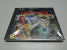 Boukendanshaku Don : The Lost Sunheart NEC PC Engine Hu-Card Japan NEW