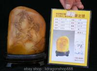 """5.6 """"Certificat Chine Dynastie Naturel Shoushan Pierre Pin Vieil Sceau"""