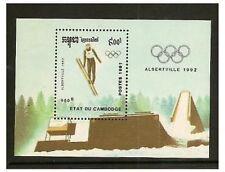 Cambodia - 1991 Winter Olympic Games (Skiing) sheet - MNH - SG MS1159