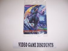 Shadow Mewtwo NEW & SEALED Pokken Tournament Amiibo Card 001-AC-C0E