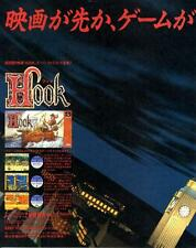 Hook Super Famicom SFC 1992 JAPANESE GAME MAGAZINE PROMO CLIPPING